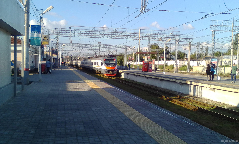 Станция Подольск. Платформа от Москвы. Август 2017.