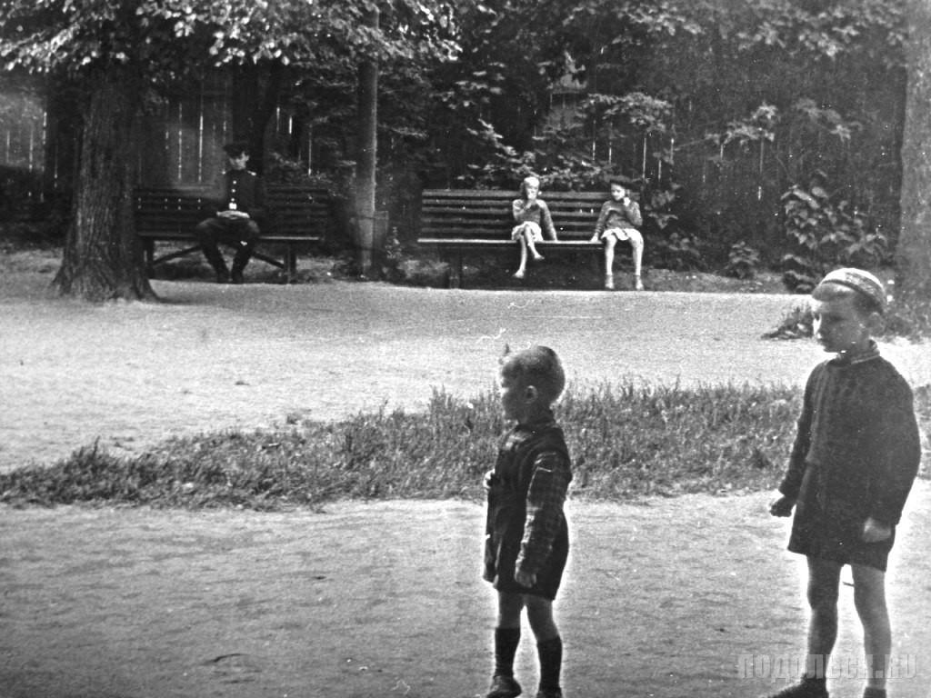 В городском парке. 1950-е.
