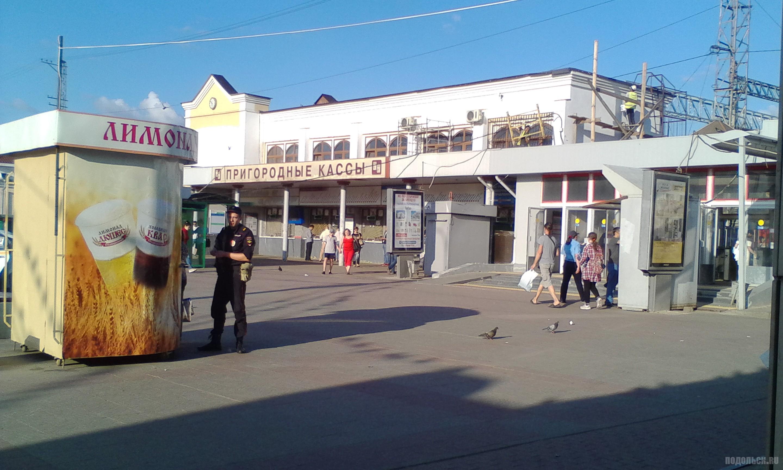 Станция Подольск. Сотрудник полиции. Август 2017.