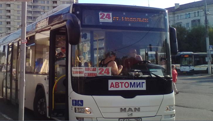"""Автобус. """"Автомиг"""", маршрут 24. Автостанция Подольск - Кузнечики. Август 2017."""