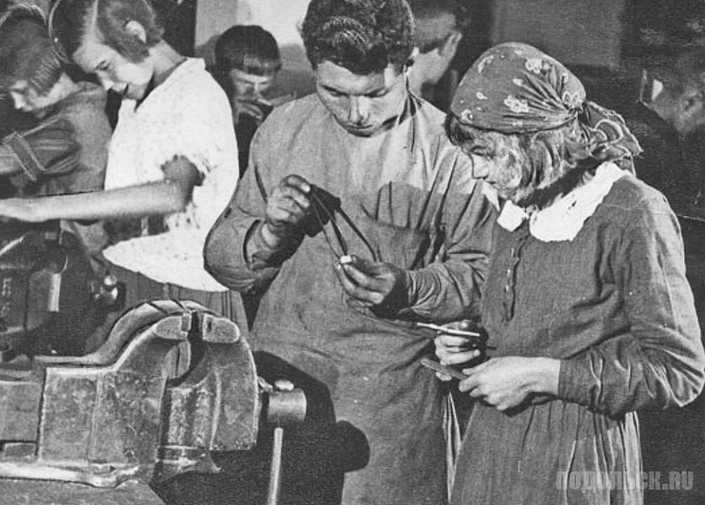 Комсомольцы. 1930-е гг.