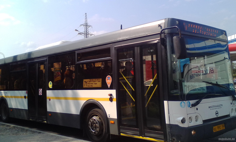 "Автобус маршрута № 71 ""Ст. Подольск - Белые Столбы"". 2 сентября 2017 г."