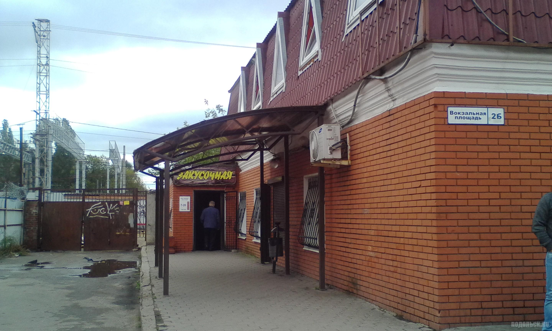 Закусочная на Вокзальной площади, 2б. 16.09.2017.