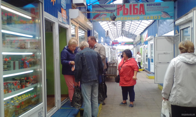 Тишинский рынок. 16.09.2017.