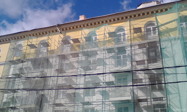 Ремонт фасада на Ревпроспекте. Сентябрь 2017.