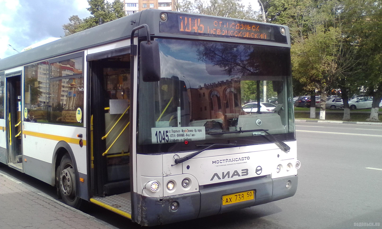 Автобус 1045. Сентябрь 2017.