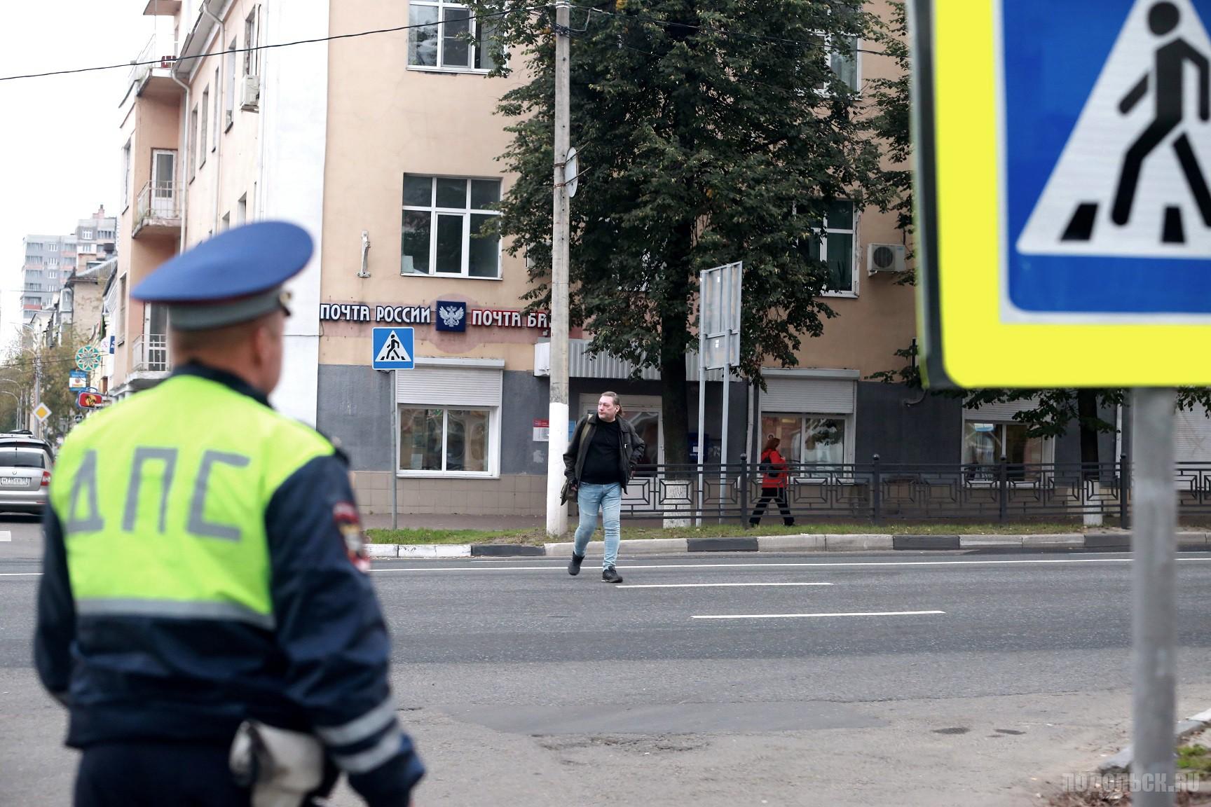 Пешеход нарушает ПДД. Сентябрь 2017
