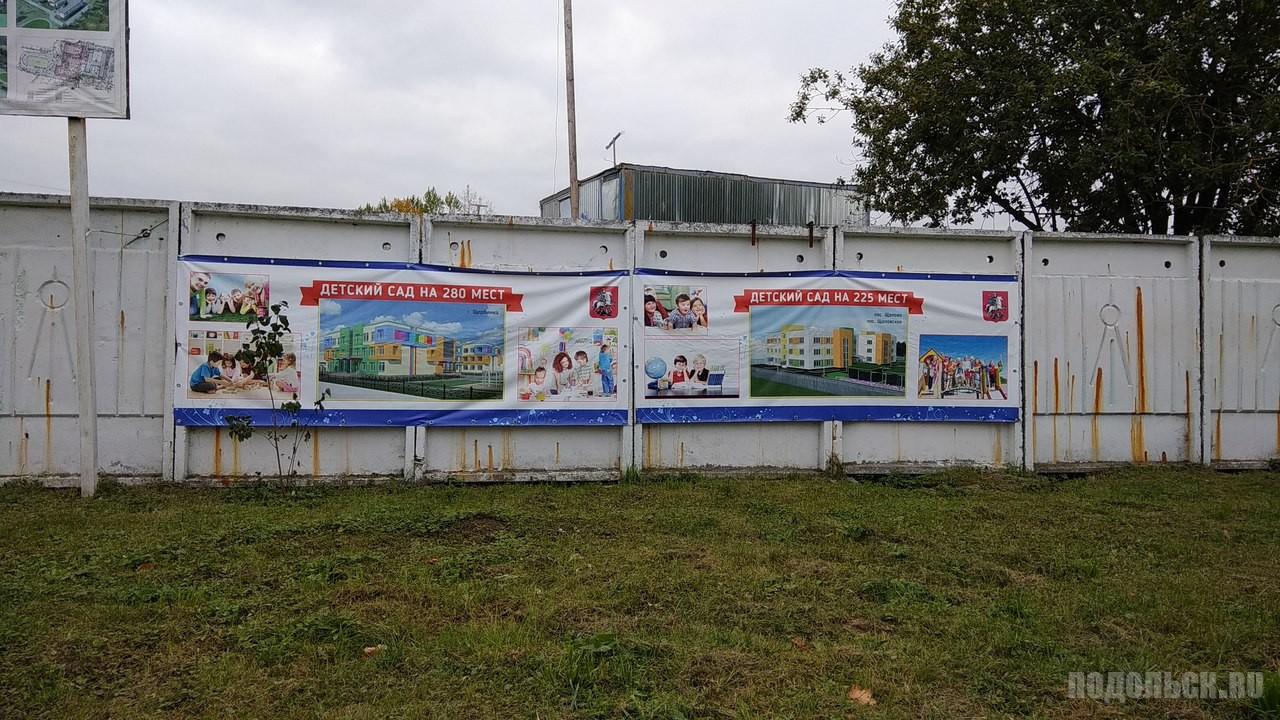 Строительство детского сада в п. Знамя Октября. Сентябрь 2017.