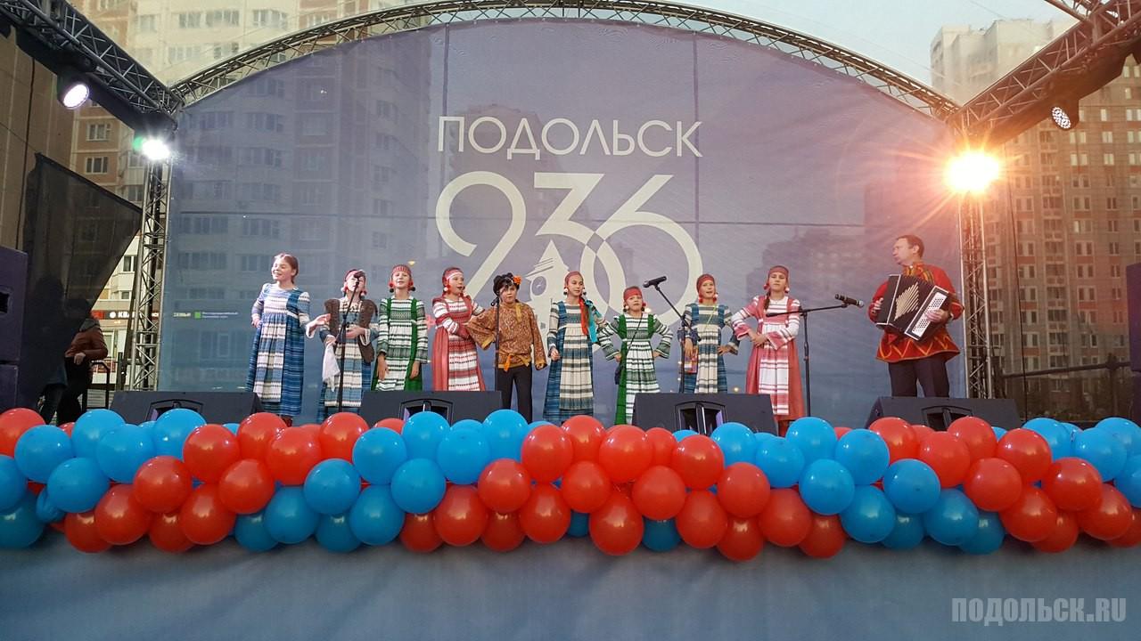 Концерт в честь 236-летия образования Подольска и Подольского уезда.