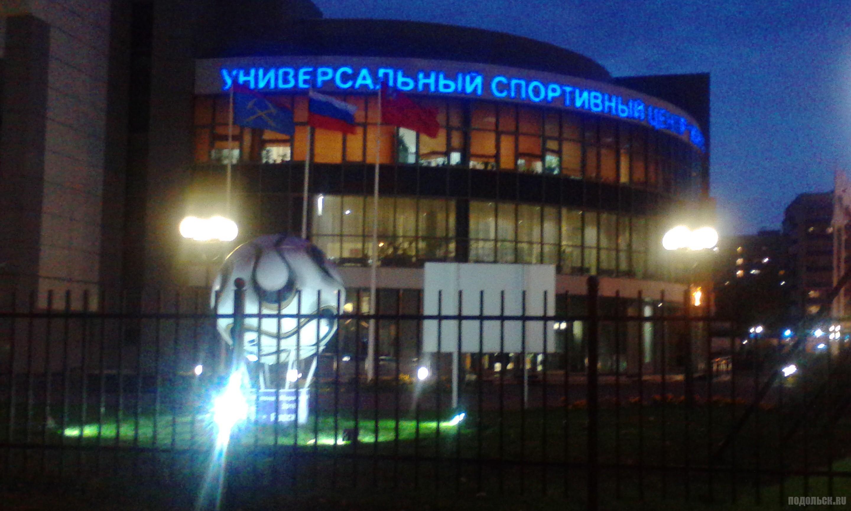 """УСЦ """"Юность"""" в Климовске. 18.10.2017."""
