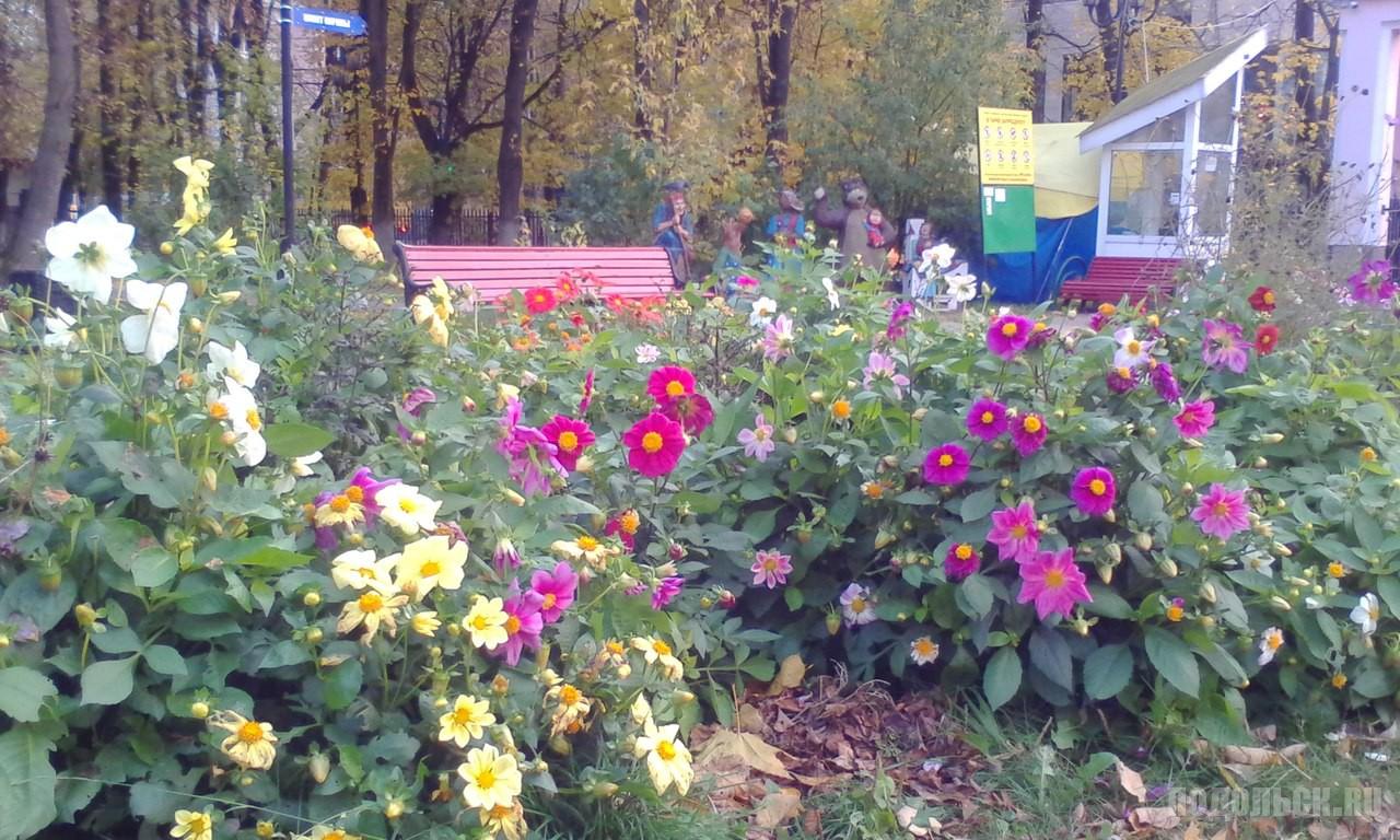Октябрь в Детском парке. 2017 г.