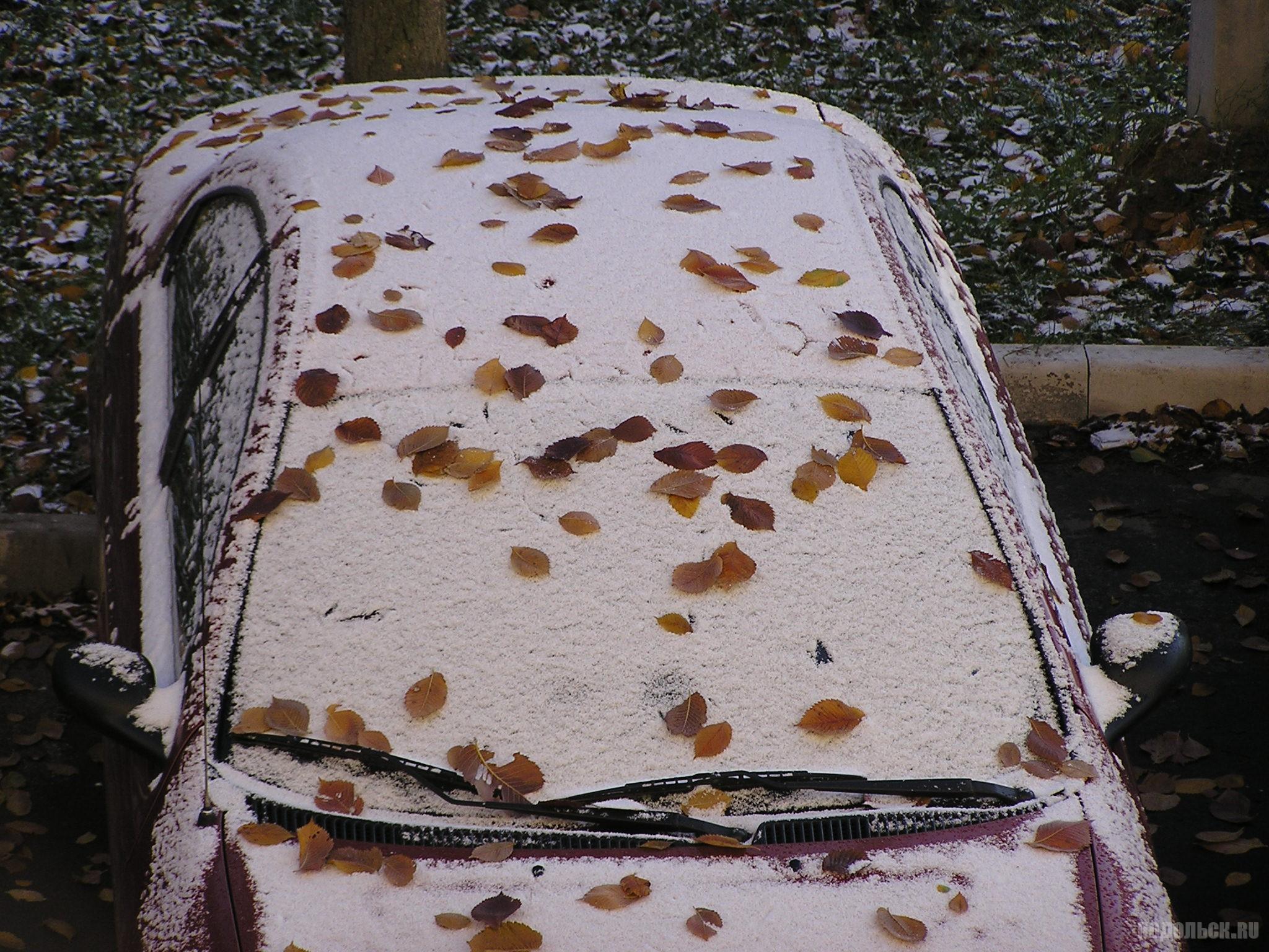 Первый снег в Подольске 22 октября 2017 г.