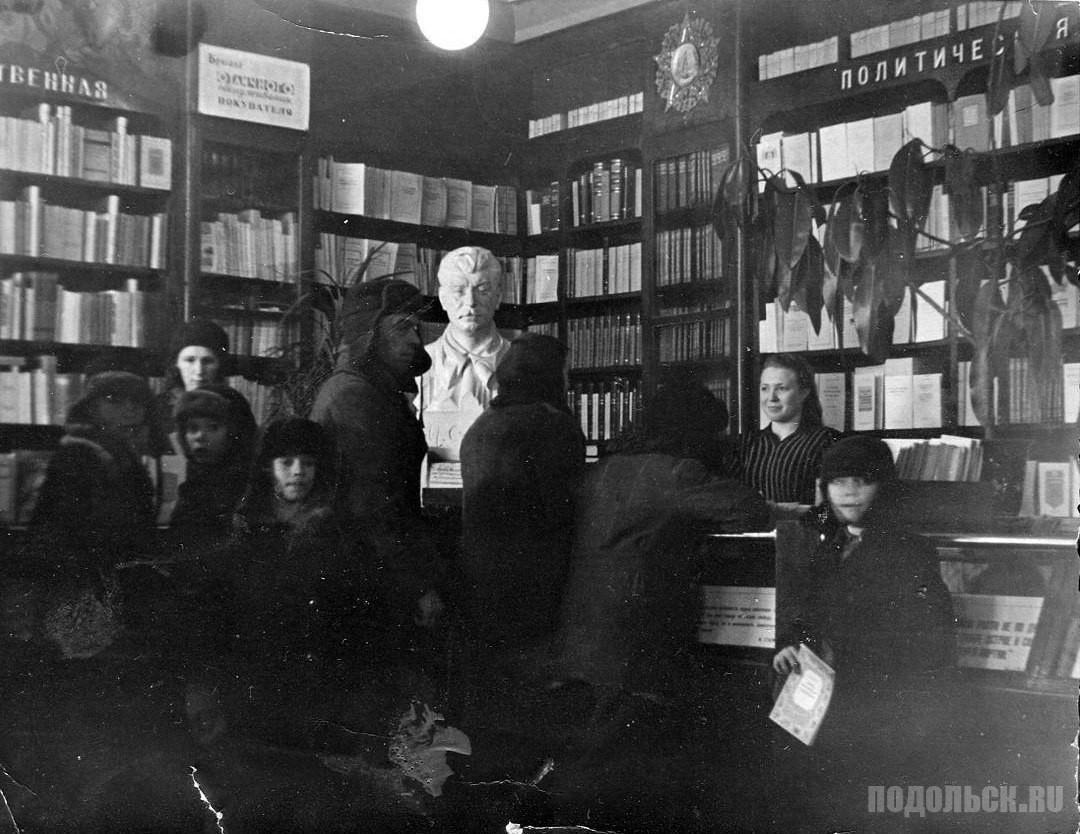 В книжном магазине на Февральской улице. За прилавком Мария Васильевна Прокина (в девичестве Потехина). - 1950-е гг.