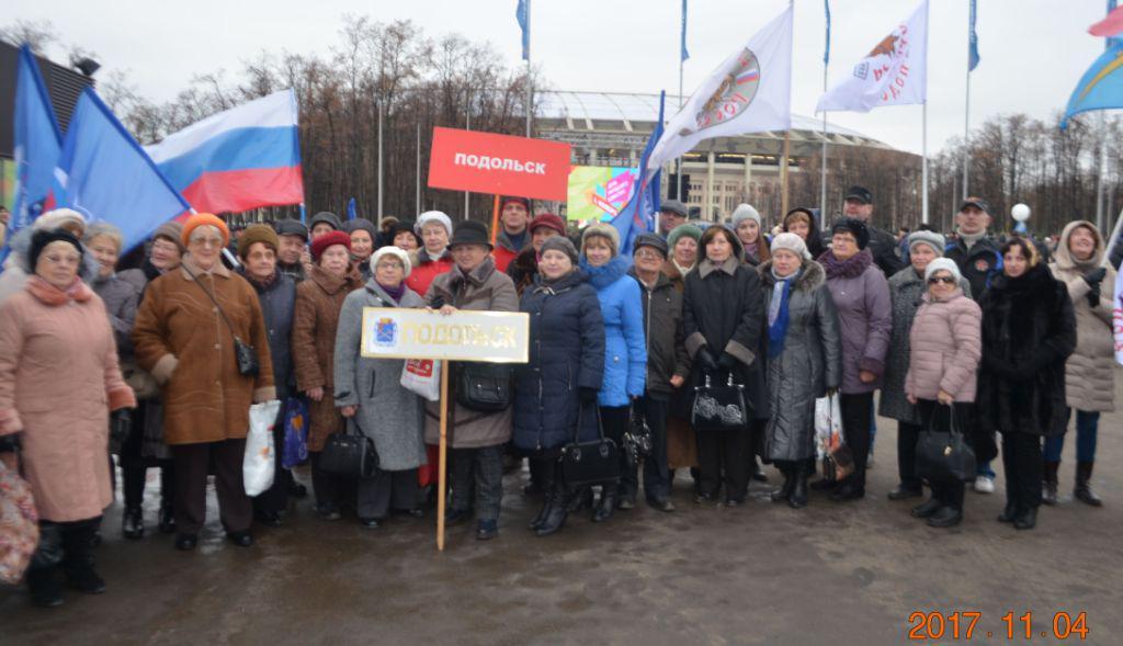 Ветераны  Подольска в  Лужниках на  концерте-митинге.