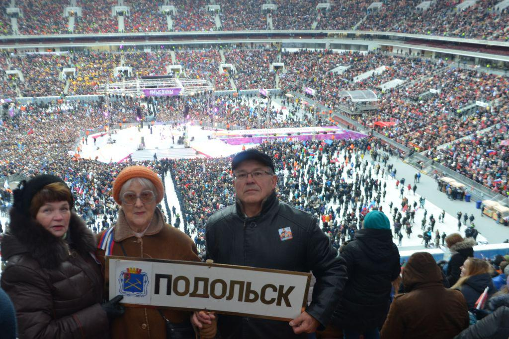 На  концерте-митинге в Лужниках.