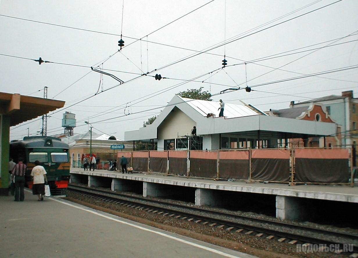Строительство турникетов на ж/д станции Подольск - 2002 г.
