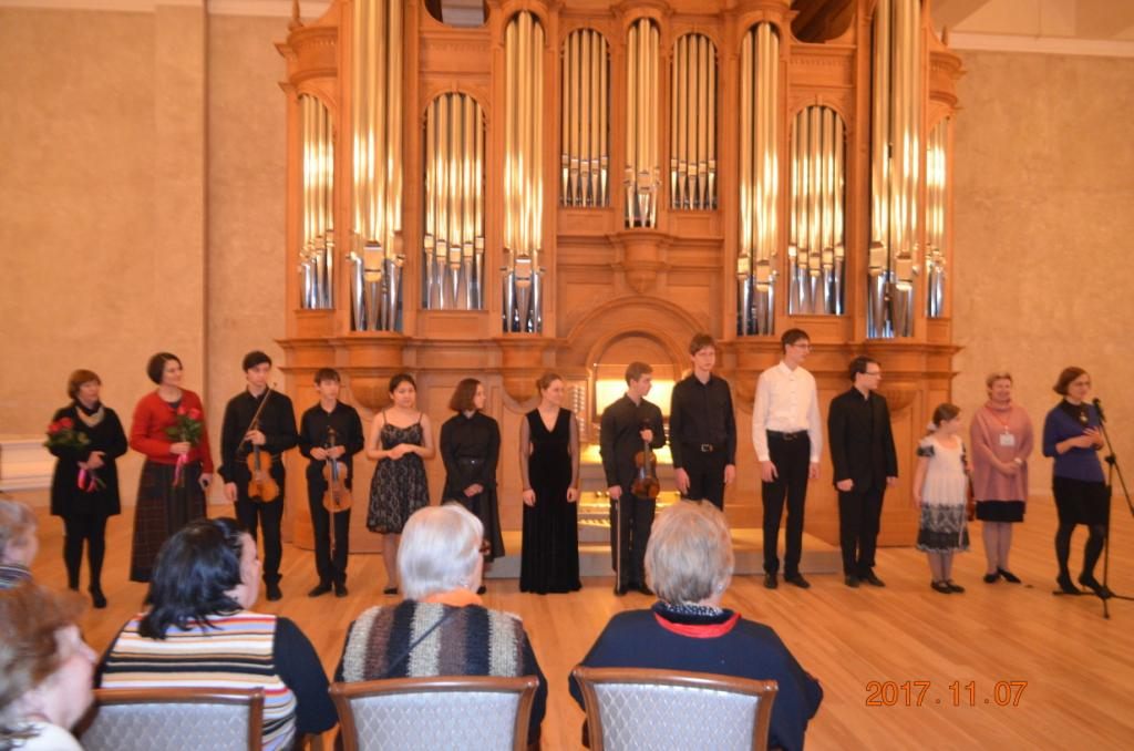Концерт  органной  музыки  в Дубровицах 7 ноября 2017 г.
