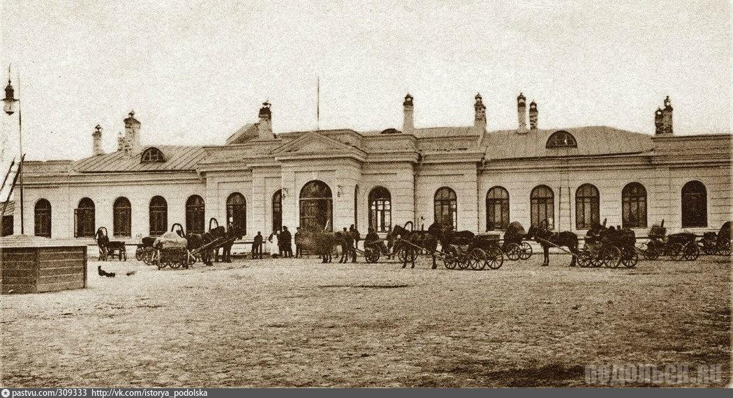 Вокзал. Накануне революции. 1917 год