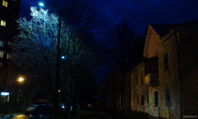 Улица Дмитрия Холодова ноябрьским вечером. 2017.
