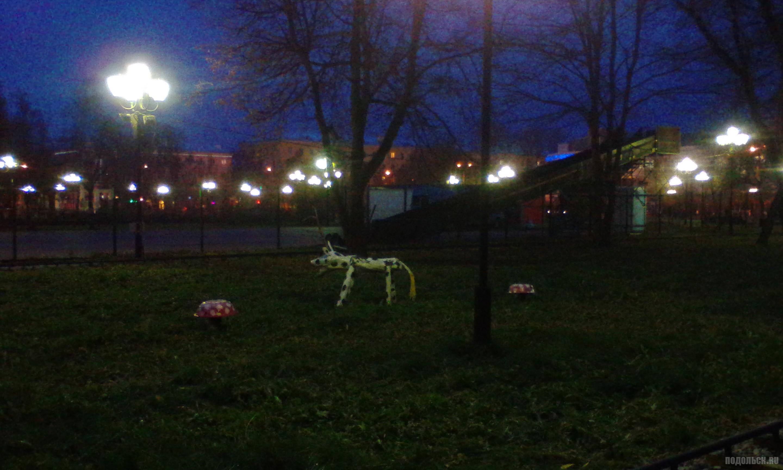 В Детсокм парке. Белый бычок и мухоморы. Ноябрь 2017.