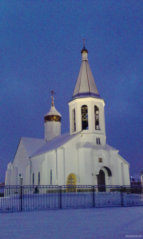 Сергеевский храм в Климовске. 7 декабря 2017.