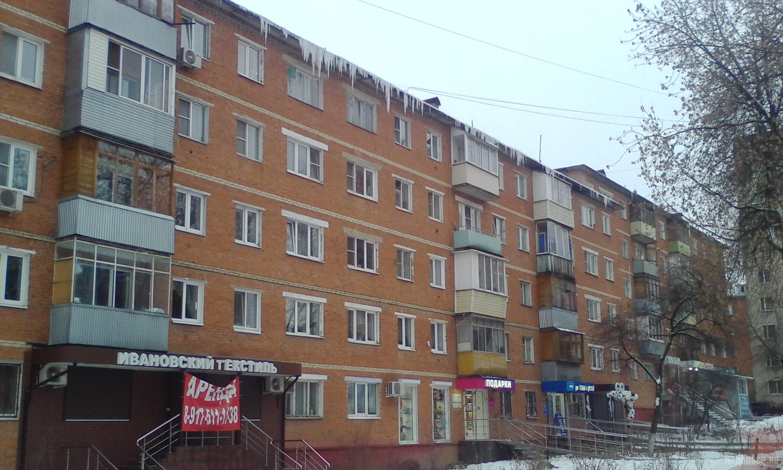 Сосульки на улице Свердлова, 21. 10 декабря 2017 г.