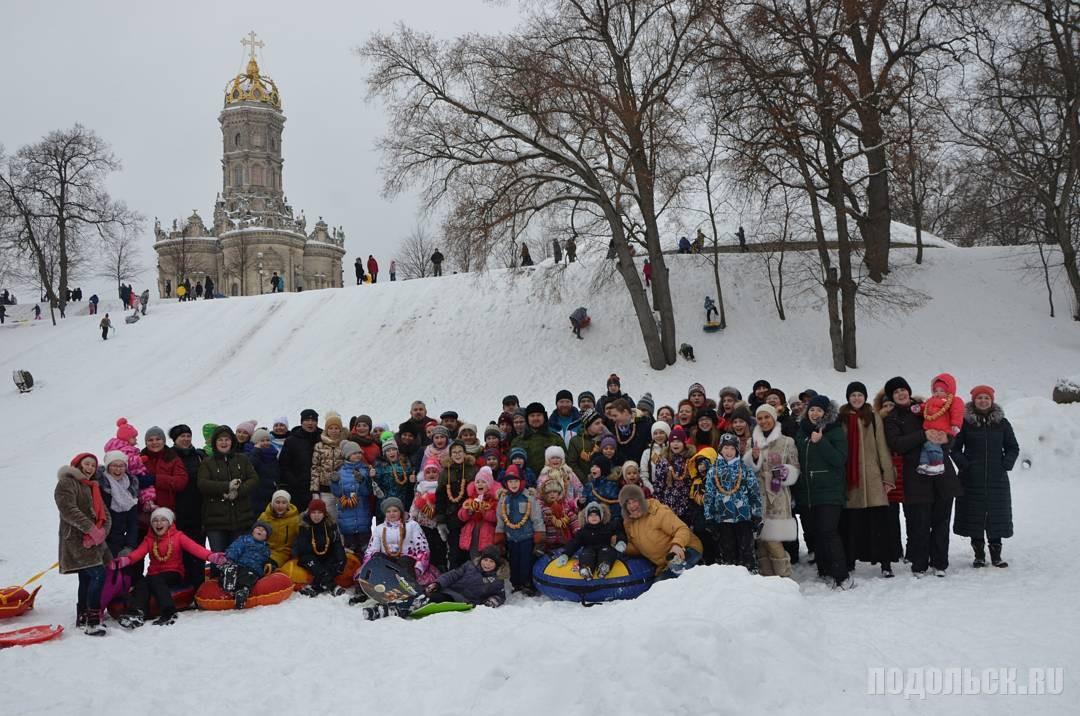 День православной молодежи в Подольске 18.02.2018