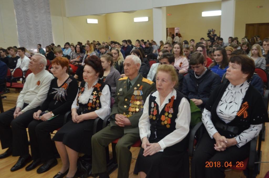 Встреча студентов с ветеранами