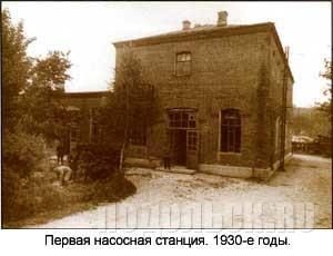 Ул. Федорова