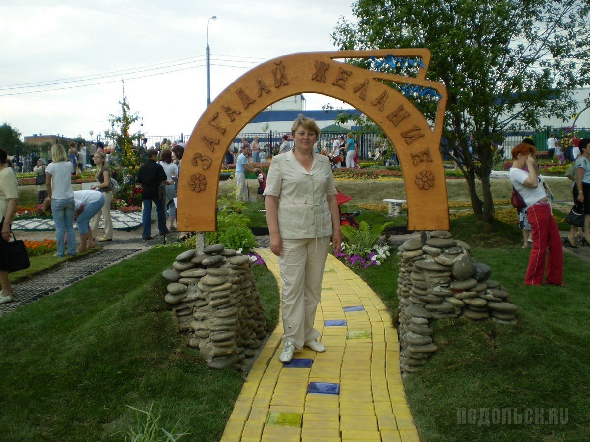 """6 фестиваль """"Цветы Подмосковья-2008"""". г.Клин"""