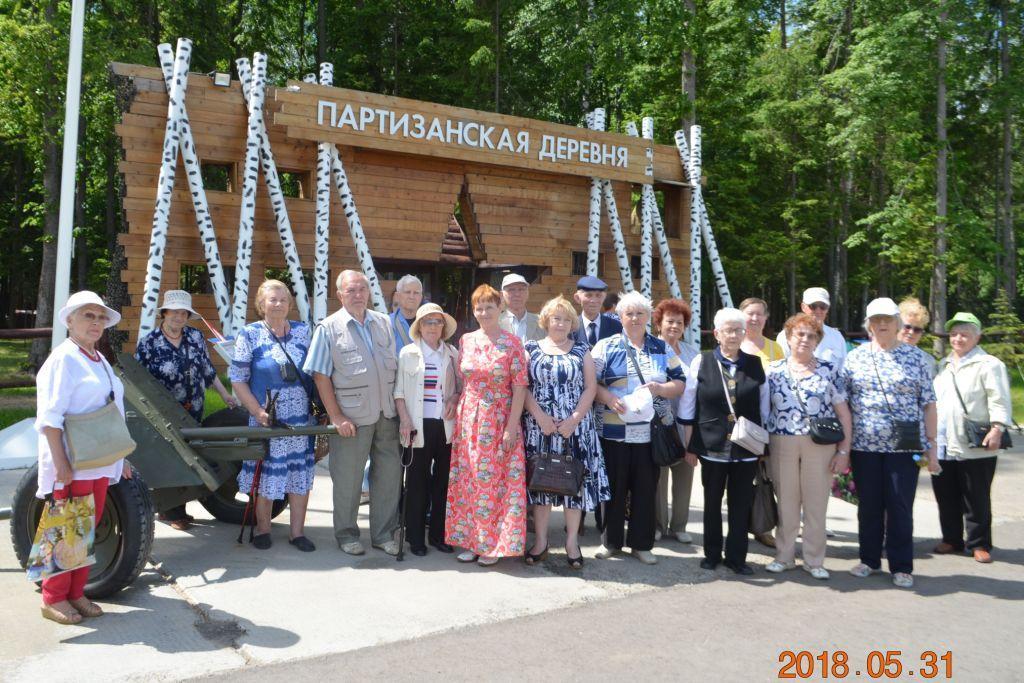"""Экскурсия ветеранов Подольска в парк """"Патриот"""". Май 2018"""