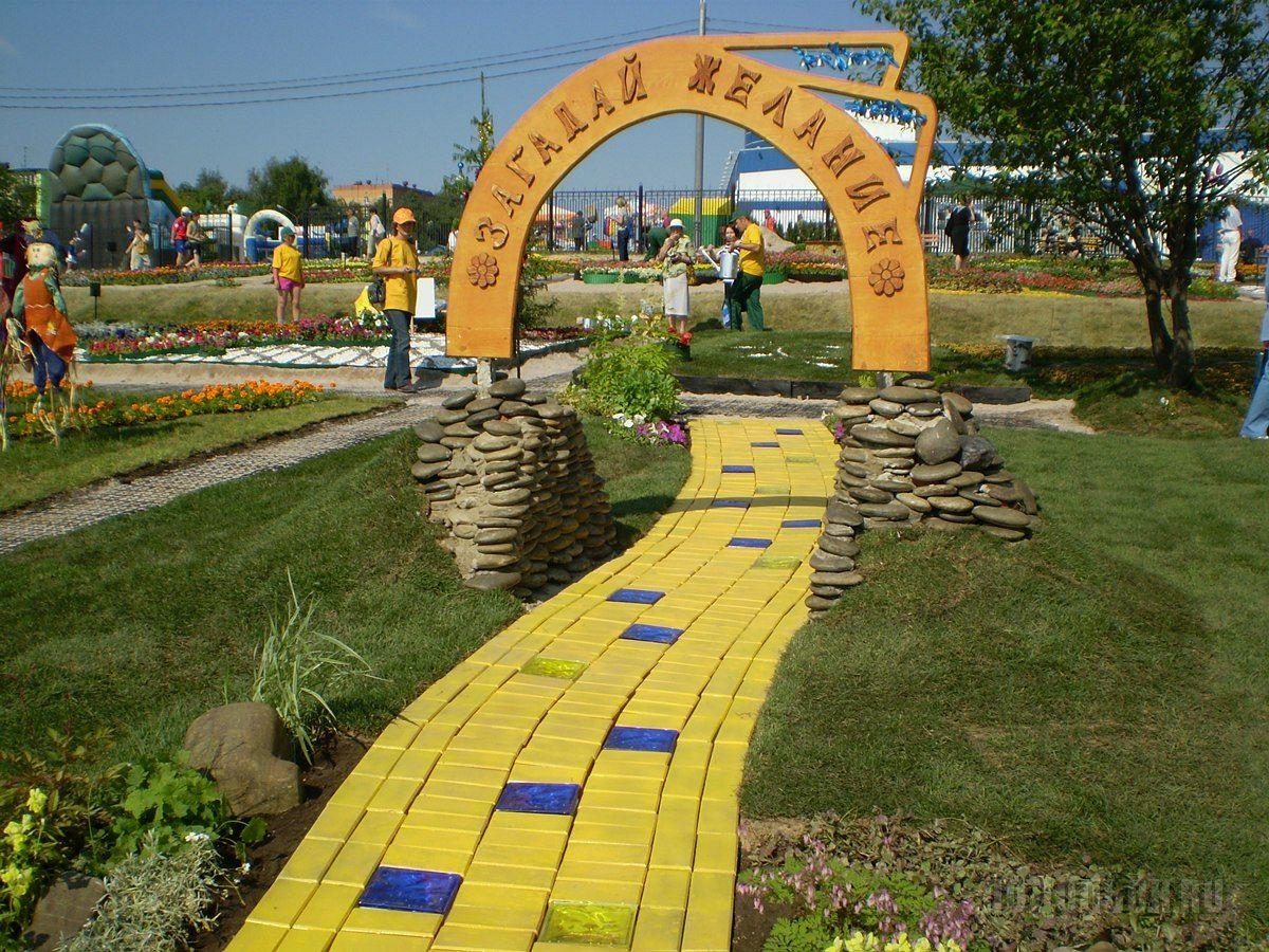 """6 фестиваль """"Цветы Подмосковья-2008"""""""