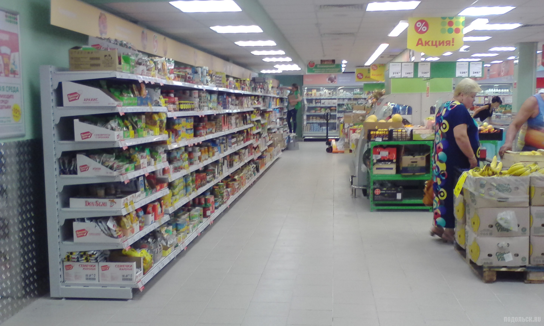Прилавки супермаркета.