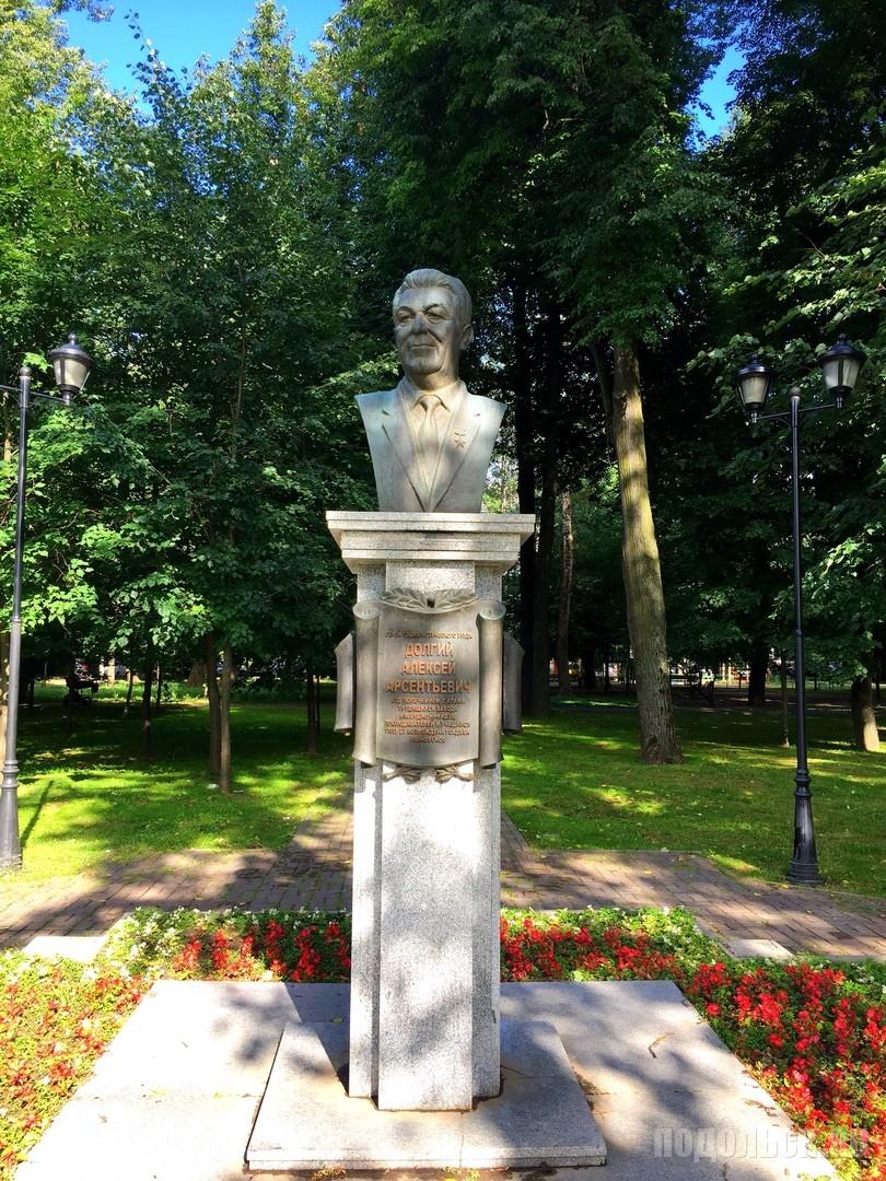 памятник Герою Социалистического труда Алексею Арсентьевичу Долгому