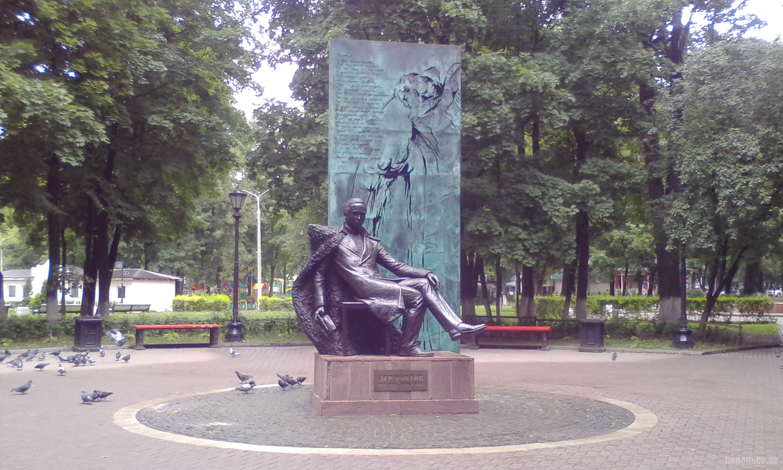 Памятник Лермонтову в парке. 8 июля 2018