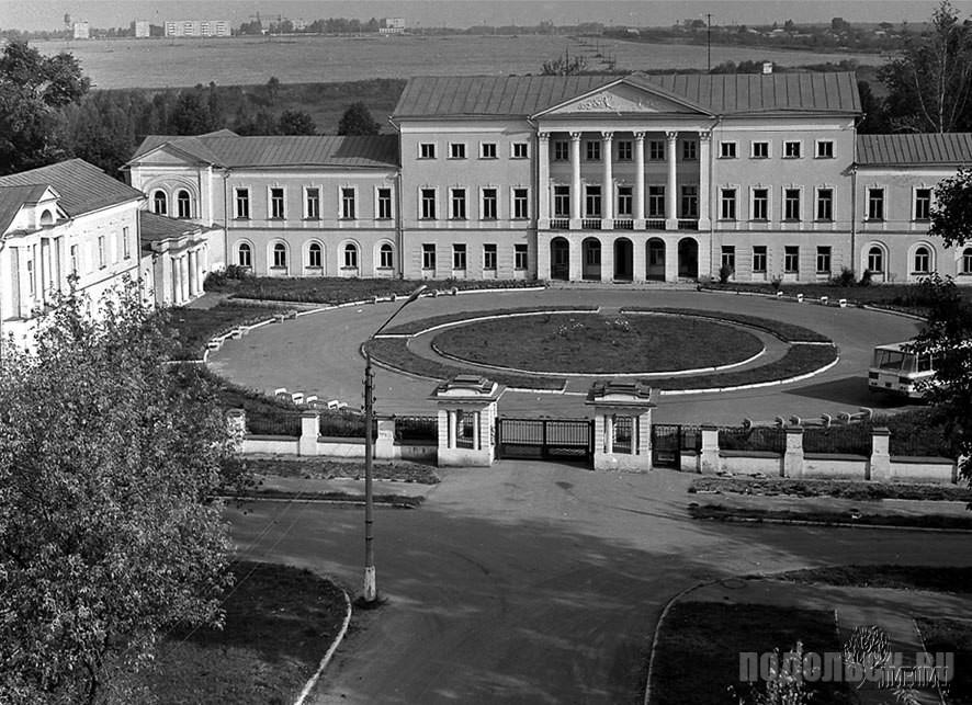 Усадьба Ивановское.1983 г.