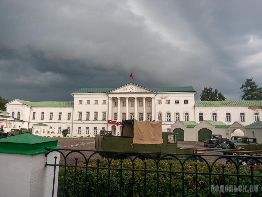 Усадьба Ивановское.