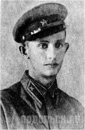 Липчук Исаак Моисеевич. В 1941 году курсант артиллерийского училища