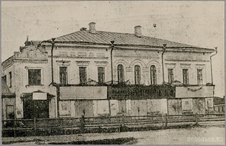 Думская улица. Начало ХХ века.