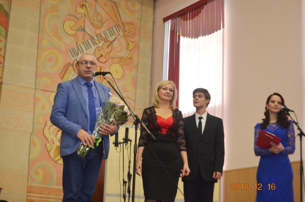 80 лет музыкальной школе № 1. 12.2018