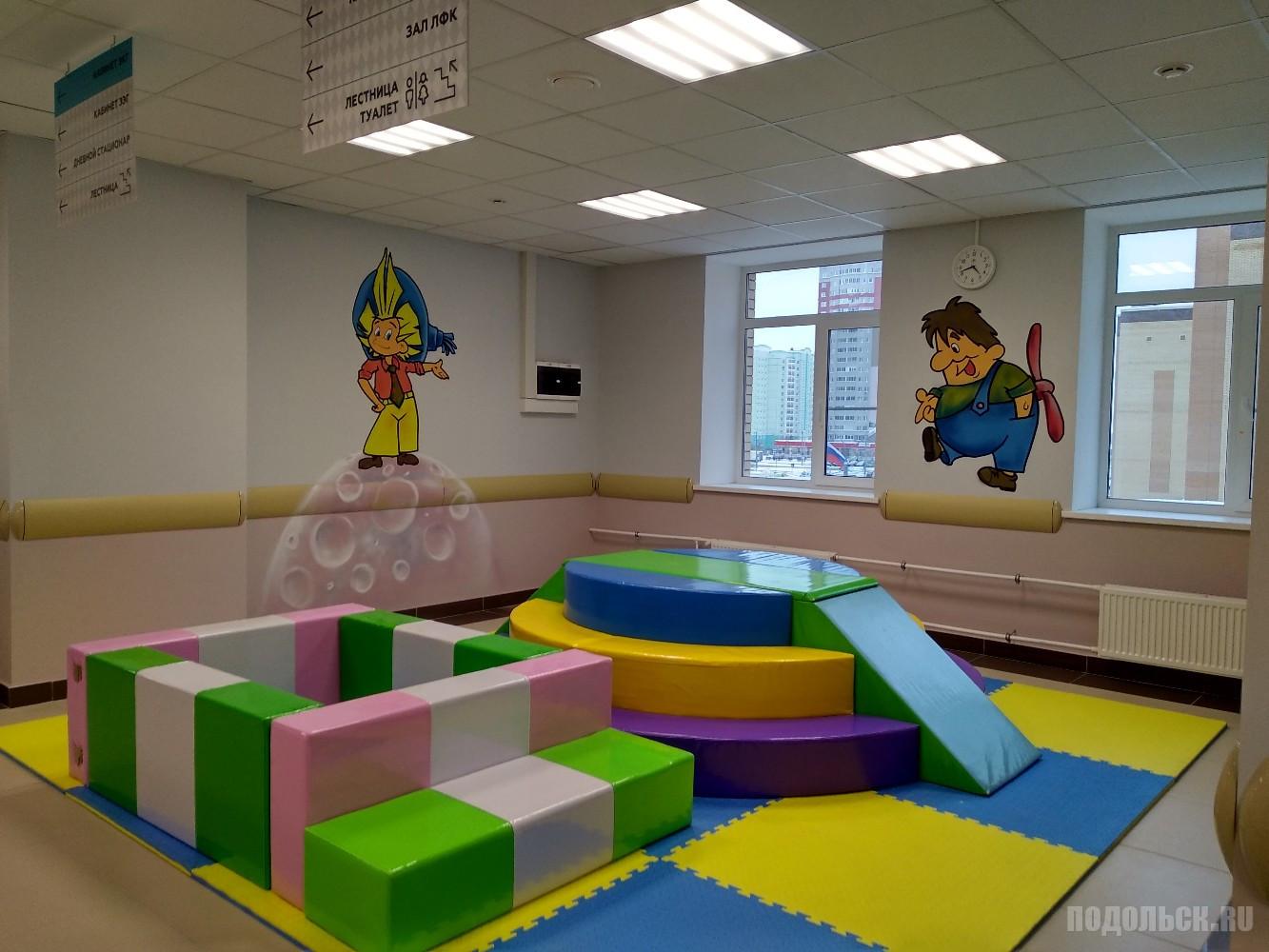 Детские игровые модули в поликлинике. Микрорайон Кузнечики