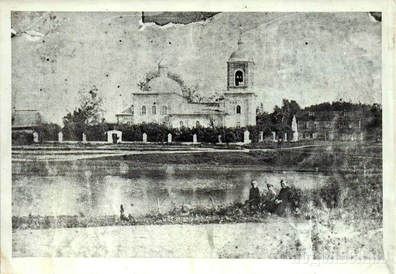 Храм Воскресения Словущего в деревне Сертякино. 1900-1916 гг.