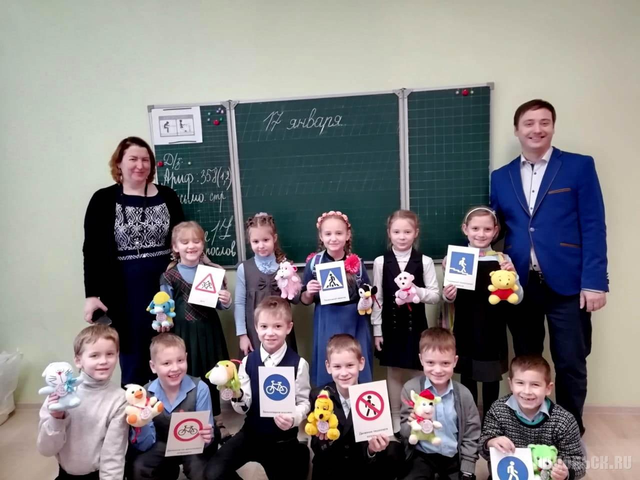 Центр классического образования и развития «Логос» в с. Сынково