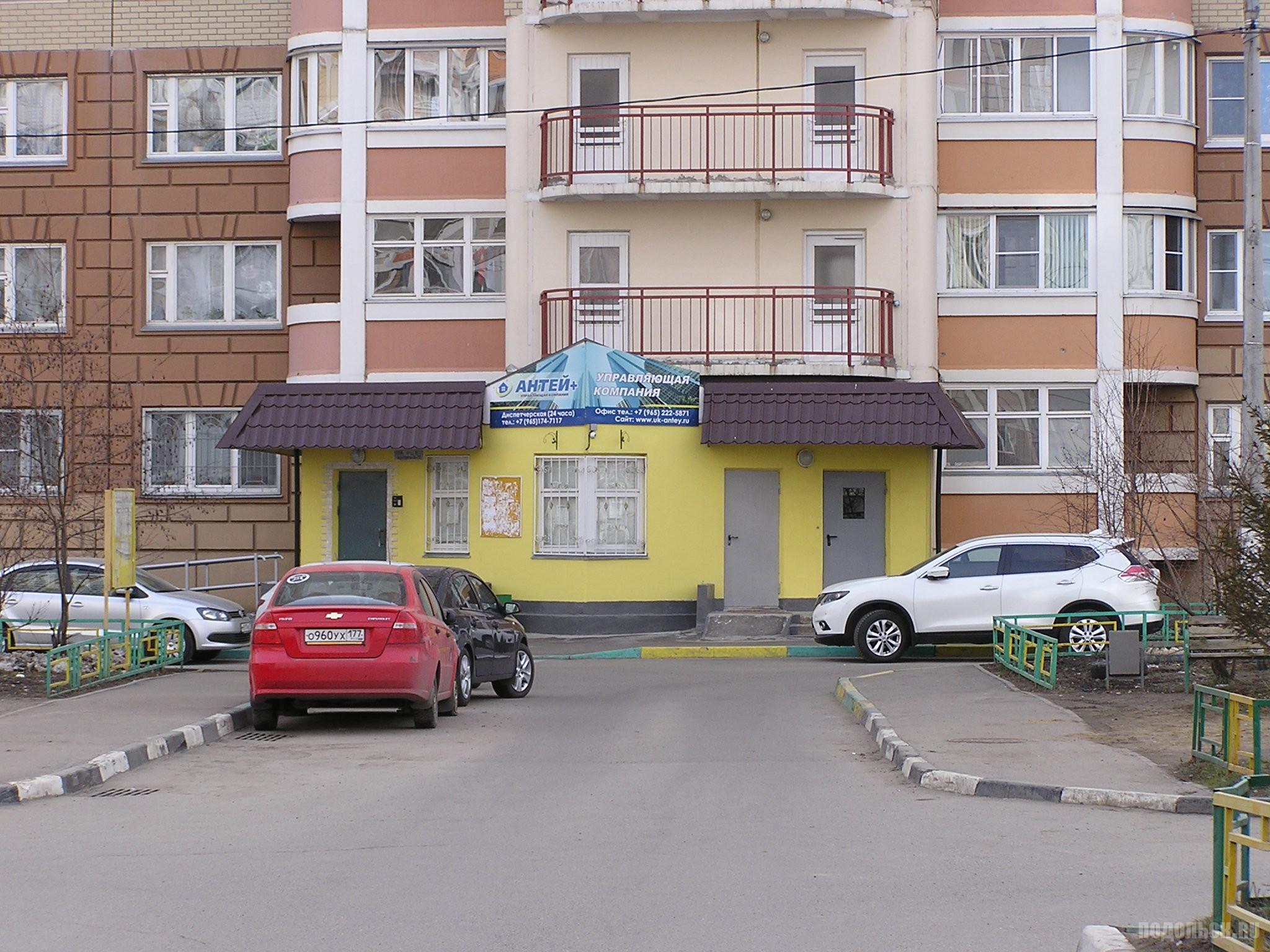 """Управляющая компания """"Антей+"""". 04.04.2019"""