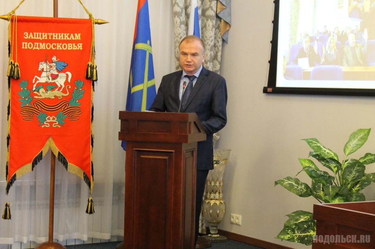 Председатель Совета депутатов г. о. Подольск Дмитрий Машков