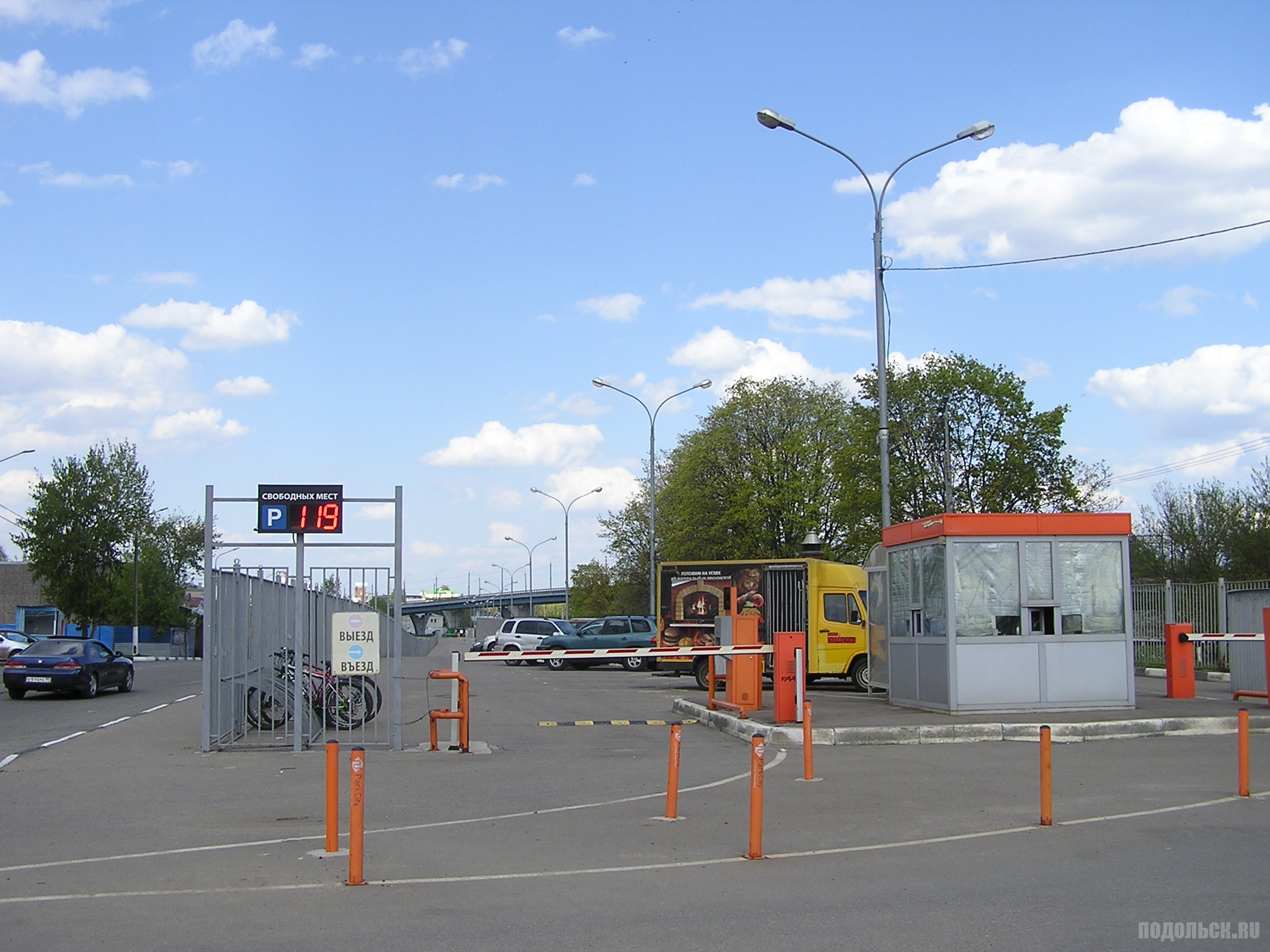 Платная стоянка у платформы Кутузовская. 6 мая 2019