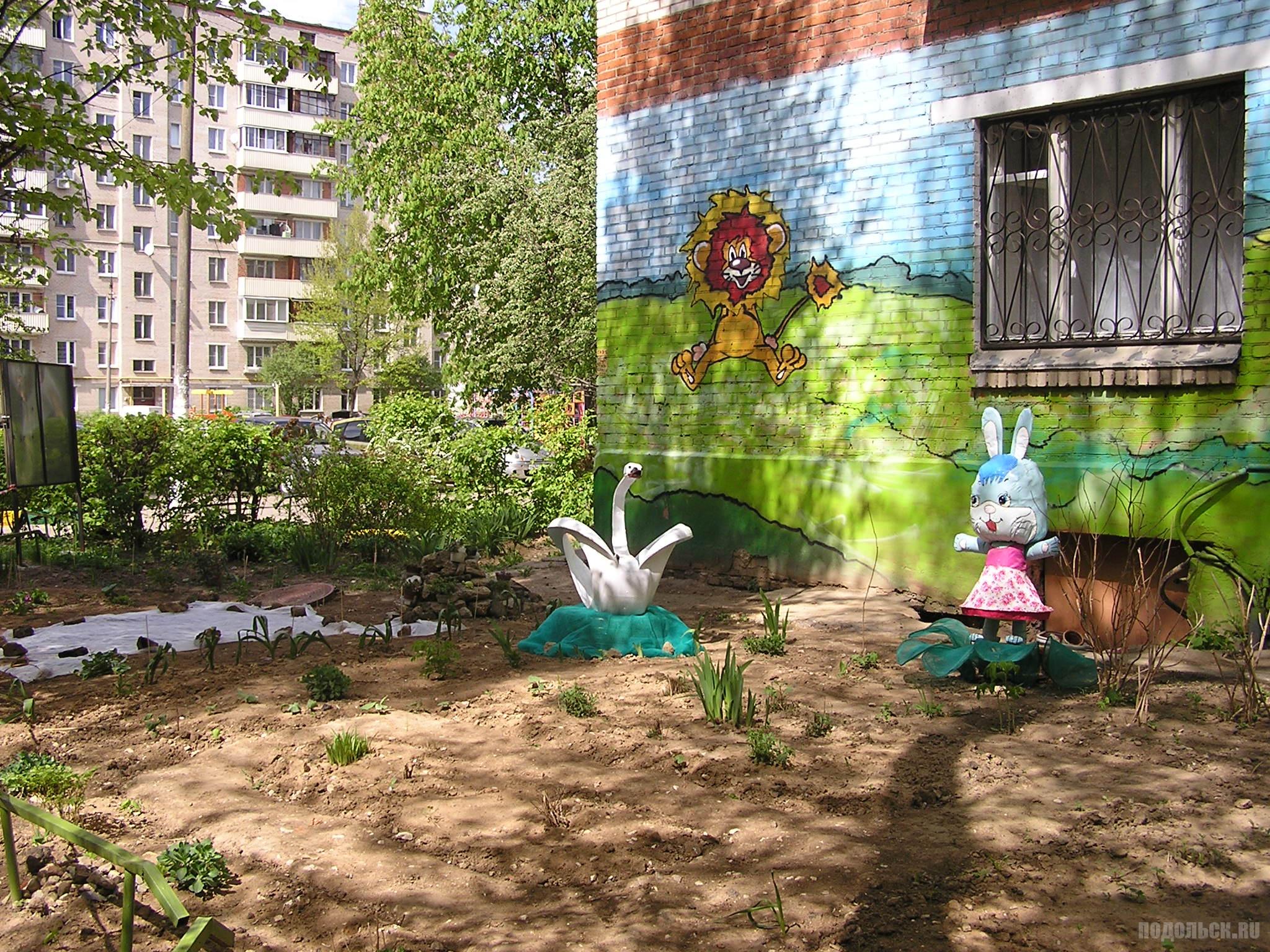 Двор в начале улицы Свердлова. 6 мая 2019
