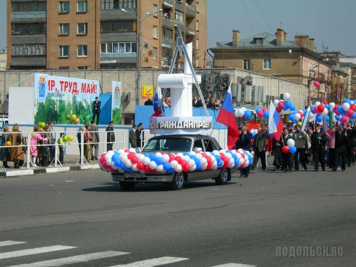г. Подольск, пл. Ленина