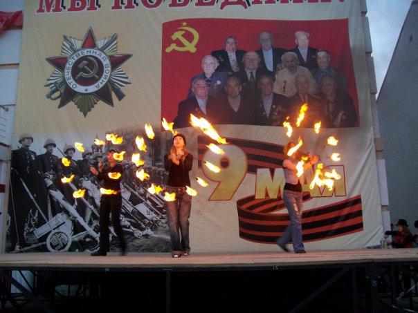 """Театр огня """"Огни святого Эльма"""" в ДК """"Пересвет""""."""