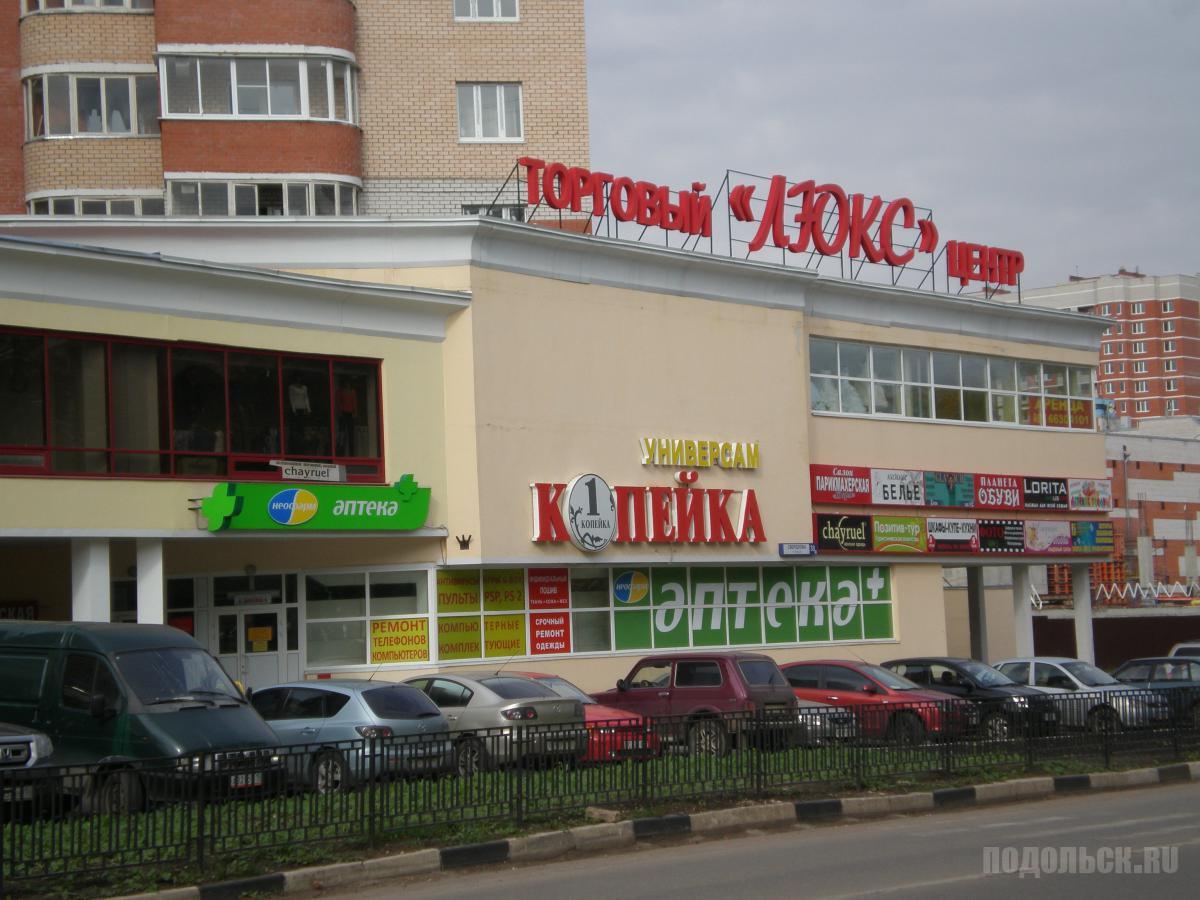Галерея ТЦ - Подольск ру